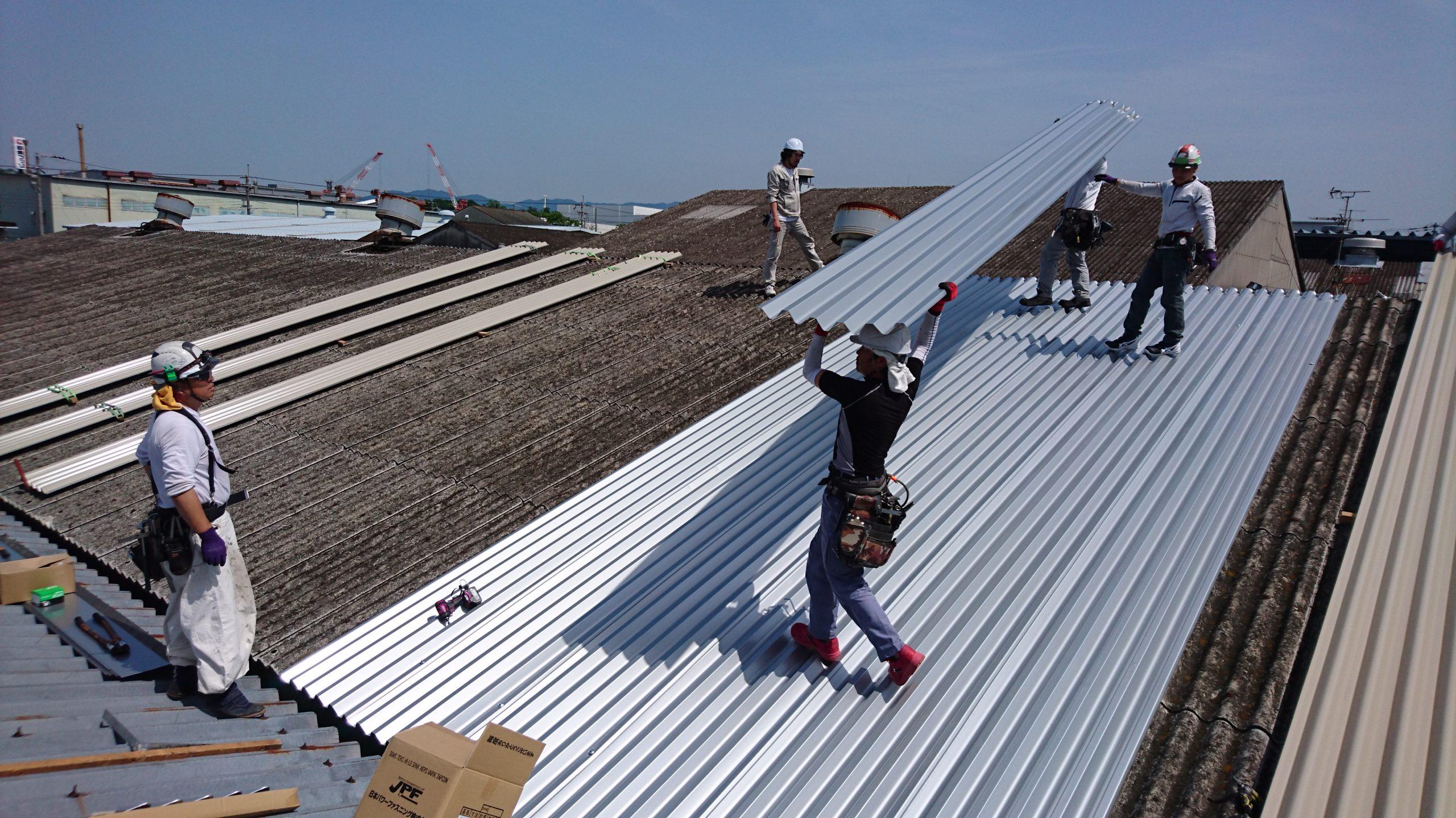 大型工場スレート屋根カバー工法工事